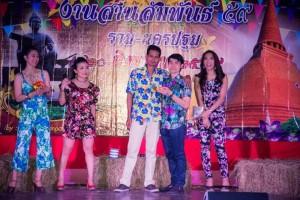 """""""น้องตาล"""" (ขวาสุด) พาลูกชายจอมฉลาดไปเที่ยวเมืองไทยให้คุณแม่เลี้ยงแล้วปลีกเวลาไปร่วมงานสังสรรค์กับเพื่อน รามฯนครปฐม เมื่อวันที่ 20 สิงหาคม 2016 (เวลาในเมืองไทย)"""