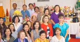 วันที่2ตุลาคม 2016 กรรมการโครงการฝันเป็นจริง ทำบุญกัณฑ์เทศน์วัดพุทธ จักรมงคลรัตนาราม Escondido และร่วมฉลองโล่ที่ได้รับพระ ราชทานจาก องค์สมเด็จพระเทพรัตนราชสุดาสยามบรมราชกุมารี ที่มูลนิธิฯขาเทียมอำเภอแม่ริมจังหวัดเชียงใหม่ เมื่อวันที่24มกราคม 2016ที่ผ่านมา