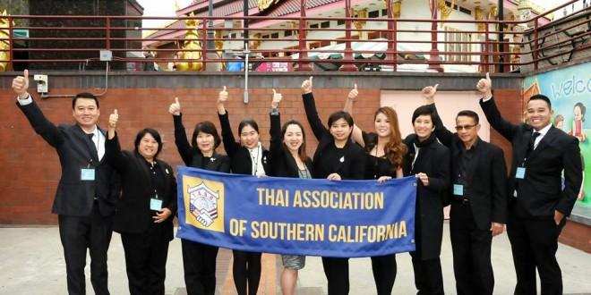 จีน่า ปรีชา นายกสมาคมไทยแห่งแคลิฟอร์เนียภาคใต้ 2017-2018 และทีมงาน เจนนิเฟอร์ อิงอร่าม รองนายกฯฝ่ายการศึกษา สมจิตร เค้าอ้น รองนายกฯฝ่ายศิลปวัฒนธรรมไทย จิระพงษ์ วงศ์โชติ รองนายกฯฝ่ายต่างประเทศ ดร.ไอรดา วัฒนวิทูรกูร รองนายกฯฝ่ายบริการสาธารณะสุข วิมลพรรณ สุรัทธะ เลขาฯ จันทร์พ็ญ ควินน์ เหรัญญิก บุญณรงค์ พูลสมบัติ รองนายกฯฝ่ายการกีฬา
