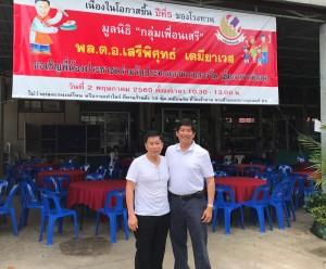 คิด ฉัตรประภาชัย ไปเที่ยวเมืองไทยแวะเยี่ยม พล.ต.อ.เสรีพิศุทธ์ เตมียาเวส ที่ออกโรงทาน อาหารกลางวัน จัดที่วัดเจ้าอาม บางขุนนนท์ กทม. เมื่อวันที่ 2 เมษายน 2017