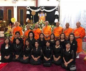 งานสวดพระอภิธรรมพระครูเกษมศาสนวิเทศ(หลวงตาประทีป) ณ วัดไทย เมื่อวันที่ 5 มิถุนายน 2017 สภาสตรีไทยฯและสมาคมไทยฯเป็นเจ้าภาพ มีพระราชธรรมวิเทศเจ้าอาวาสวัดไทยร่วมและพระครูวรกิตติโสภณ เจ้าอาวาสวัดนาคปรก บินมาร่วมงาน