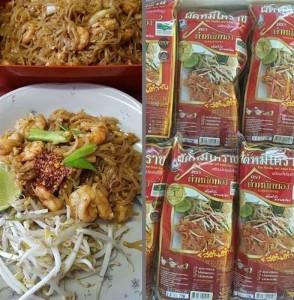 สินค้าใหม่ล่าสุด! ผัดหมี่โคราช ตรา ตำหนักทอง รสต้นตำรับ พร้อมด้วยขนมไทยนานาชนิด สั่งซื้อได้ที่ บ้านขนมไทย  โทร/text 323-580-4121หรือ Inbox ไปได้ที่ facebook.com/bhankanomthaihollywood/, LineID: bkthollywood
