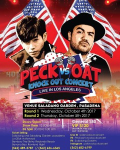 """คอนเสิร์ต """"เป๊ก ผลิตโชค VS โอ๊ต ปราโมทย์"""" """"Knock Out Concert Live in Los Angeles"""" ตลอด 3 ชั่วโมงเต็ม รอบแรก ในวันพุธที่ 4 ตุลาคม 2017 & รอบที่ 2 ในวันพฤหัสที่ 5 ตุลาคม 2017 ประตูเปิด 3 ทุ่ม โชว์เริ่ม 10pm.-1am. DJ Spin เที่ยงคืน-ตี 1 ที่ร้าน  Saladang Garden 383 South Fair Oaks Ave., Pasadena, CA 91105 บัตรราคา $80, VIP $120 สอบถาม (562)489-5787 (562) 682-6199"""