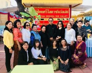 กงสุงใหญ่แอล.เอ. ธานี แสงรัตน์ และภรรยา คุณชลทิพย์ กำภู แสงรัตน์ เป็นประธานในพิธี งานทอดกฐินสามัคคี ณ วัดไทยศรีโสดาซันวัลเลย์ เป็นครั้งแรก โดยมีคุณนิอร ชื่นชม เป็นประธานจัดงาน เมื่อวันเสาร์ที่ 14 ตุลาคม 2017