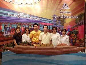 จีน่า ปรีชา นายกสมาคมไทยฯ และ ป๊อป บอดี้การ์ด ไปเที่ยวเมืองไทยแวะเที่ยวงาน ย้อนวันวานตลาดท่าน้ำซิลเวอร์บางรัก ที่โรงแรมอัมรา ปาร์ค ถนนสุรวงศ์ เมื่อวันที่ 16 ธ.ค.2017