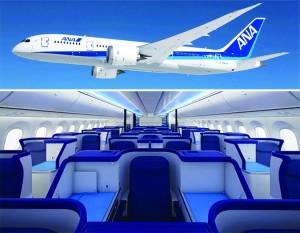 ขณะนี้ ANA (All Nippon Airways) เสนอทางเลือกในการเดินทางอันยอดเยี่ยม สำหรับเที่ยวบินที่ 2 ระหว่างสนามบิน LAX และ นาริตะ เมื่อรวมเที่ยวบินฮาเนดะที่ให้บริการอยู่ในปัจจุบัน ท่านสามารถเลือกเที่ยวบินตรงไปโตเกียวได้จาก 3 เที่ยวบินทุกวัน ด้วยตารางเวลาที่สะดวก สบาย และการต่อเครื่องที่ราบรื่น ลองบินสู่ญี่ปุ่น และทุกแห่งในเอเชียกับ ANA! สนใจจองด่วนกับตัวแทนจำหน่าย หรือ www.fly-ana.com